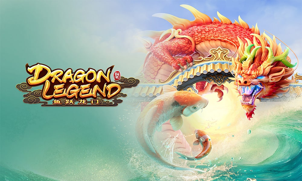 รีวิว PGSLOT DRAGON LEGEND