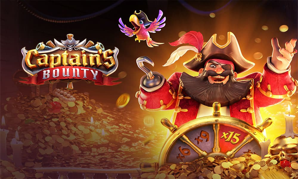 รีวิว PGSLOT CAPTAI'S BOUNTY